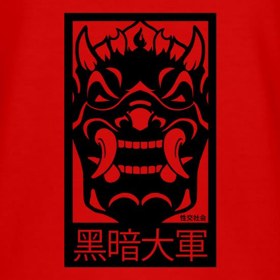 Dark Army Mask t shirt